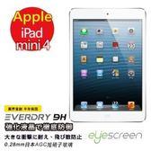 EyeScreen Apple iPad Mini 4 Everdry AGC 防爆強化玻璃螢幕保護貼
