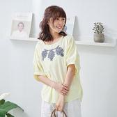 【慢。生活】刺繡緹花面料上衣-F 20385 FREE黃色