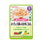 日本 Kewpie HA-12 隨行包 水煮鮪魚燉蘿蔔