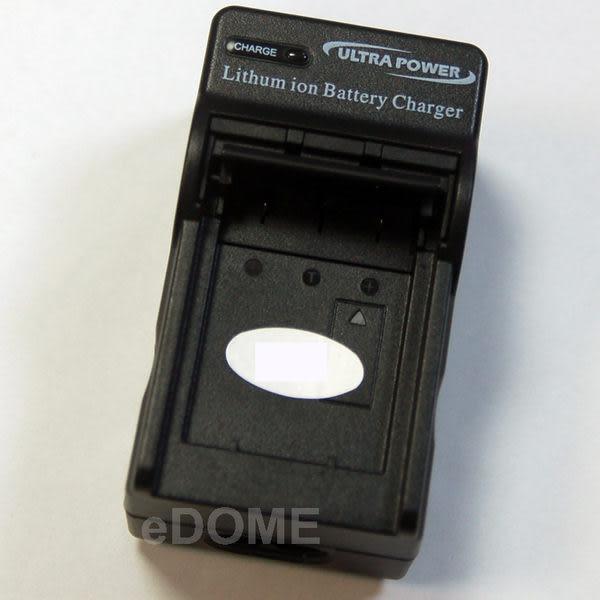 CANON 鋰電池充電器 適用 NB3L / NB-3L (郵寄免運 保險投保2000萬)