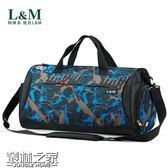【618好康又一發】旅行袋運動訓練包旅行包
