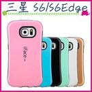三星 Galaxy S6 S6Edge Plus 小蠻腰系列手機殼 糖果色背蓋 矽膠軟殼手機套 全包邊保護套