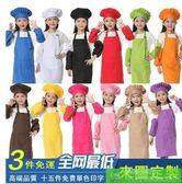 演出服兒童高品質 兒童圍裙畫畫圍裙批發定做兒童烘培圍裙套裝廚師帽可印字LOGO 圍裙+帽子