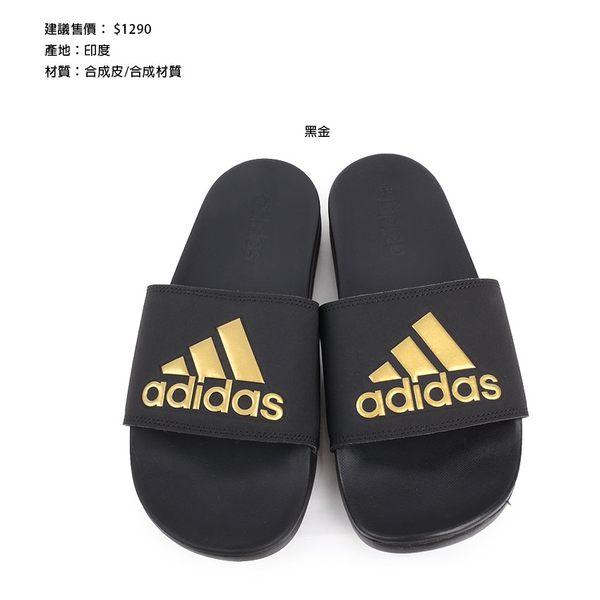ADIDAS 男運動拖鞋(免運 海邊 海灘 戲水 愛迪達≡體院≡