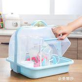 小孩可愛奶瓶收納箱盒小號便攜式寶寶奶瓶架晾干架防塵抗菌帶蓋子HM 金曼麗莎