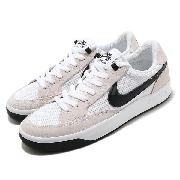Nike 滑板鞋 SB Adversary 白 黑 麂皮 男鞋 女鞋 復古 運動鞋 休閒鞋 【ACS】 CJ0887-100
