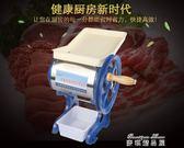手搖切肉機切片機電動商用絞肉機手動切肉片機家用切絲機YYP