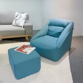 伊登 懶骨頭沙發組(椅+凳)藍綠色