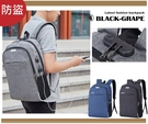 韓系雙主袋腰身設計/USB充電包-防盜後...