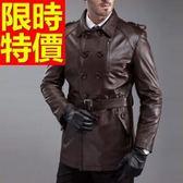 真皮風衣-時髦型男英倫風長版男皮衣大衣2款62x24【巴黎精品】