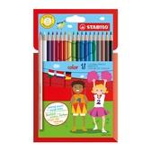STABILO 德國 思筆樂 color 炫彩樂色鉛筆 18色組 / 盒 1918/77-11