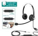 貝恩A26話務員頭戴式客服耳機話務耳麥座機電銷降噪USB手機電腦 美眉新品