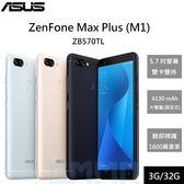 全新 現貨 華碩 ASUS ZenFone Max Plus M1 ZB570TL 5.7吋 3G/32G 4130mAh 智慧型手機