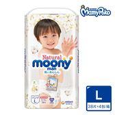 滿意寶寶 日本有機棉褲型 Natural Moonyman紙尿褲 ( L / XL)箱購│飲食生活家