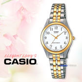 CASIO 卡西歐 手錶專賣店  LTP-1129G-7B 女錶 石英錶 指針 不鏽鋼錶