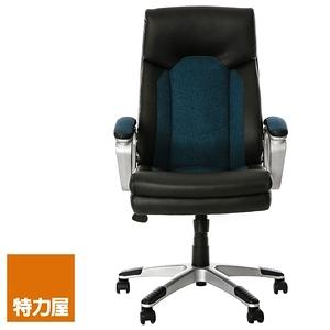 特力屋 喬丹雙色高背扶手椅 型號CYE423