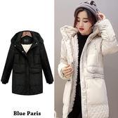 藍色巴黎 ★ 連帽內鋪保暖羊羔毛羽絨外套  大衣  風衣外套【29032】 《2色:M~2XL》
