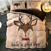珊瑚絨四件套加厚保暖冬季法蘭絨床單被套法萊絨床上用品加絨雙面 YDL