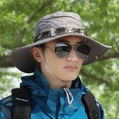 戶外帽子男夏天漁夫帽遮陽帽男士草帽防曬太陽帽沙灘帽登山釣魚帽