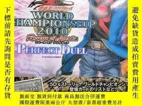 二手書博民逛書店遊戲王world罕見championship 2010Y186637