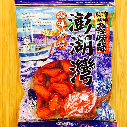 【譽展蜜餞】 尋味錄鐵板燒/120克/60元