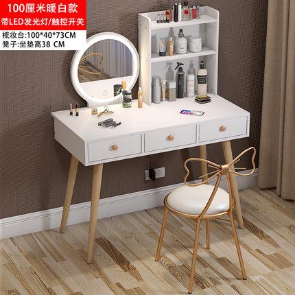 梳粧檯臥室小戶型ins化妝桌收納櫃現代簡約簡易化妝櫃網紅化妝台 交換禮物DF
