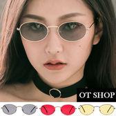 OT SHOP太陽眼鏡‧歐美復古吳亦凡明星同款金屬橢圓框中性時尚墨鏡‧黑色/紅色/黃色‧現貨‧U73