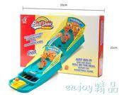 新年鉅惠 3-4兒童手指彈射籃球投籃機桌面游戲親子互動男女孩5-6-7-8歲玩具