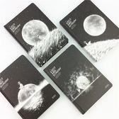 雙十二返場促銷硬抄本與世界相遇黑白插圖彩頁內芯32k空白筆記本學生文具獎品禮品