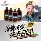 [即期品]沛特斯救髮B咖啡因洗髮精-35...