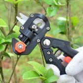 果樹嫁接神器多功能嫁接機嫁接器嫁接剪苗木嫁接工具套裝專用剪刀 igo 焦糖布丁