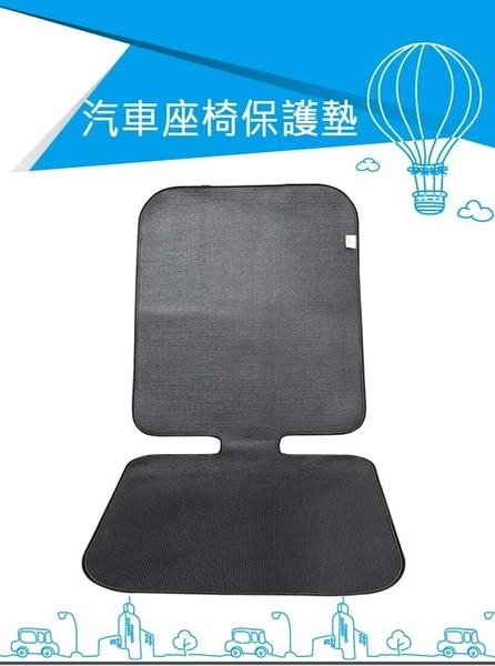 【奇買親子購物網】Nipper 汽車座椅保護墊