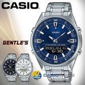 CASIO 卡西歐 手錶專賣店 國隆 AMW-830D-2A 雙顯男錶 不鏽鋼錶帶 黑色 錶面 十年電力 世界時間 AMW-830D