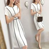 短袖洋裝 韓版氣質白色中長款修身顯瘦短袖A字裙