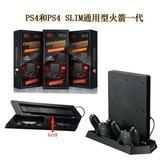 [哈GAME族]可刷卡 PS4 Slim 多功能充電散熱底座 2in1 薄機及厚機通用型 散熱+手把充電功能 黑色