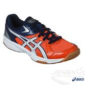 ASICS亞瑟士  RIVRE CS 排球鞋 (橘) 可當羽球鞋 室內場地適用 2016新貨