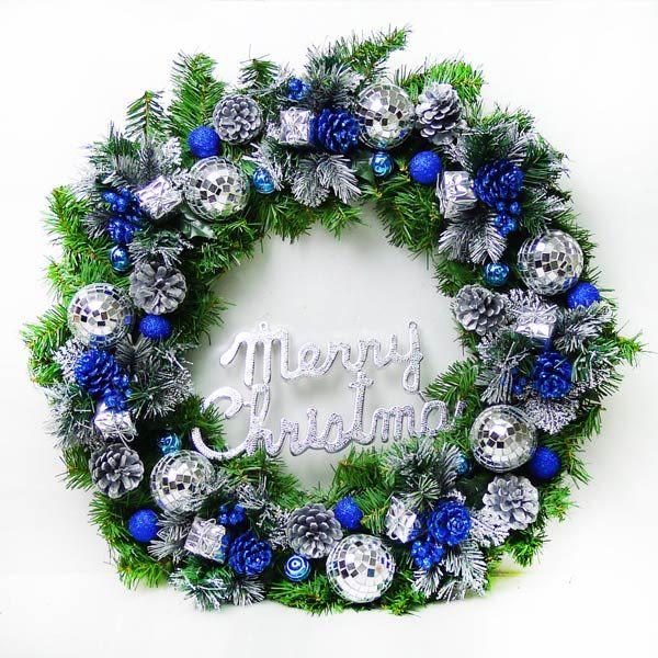 24吋豪華高級聖誕花圈(藍銀色系)(台灣手工組裝出貨)