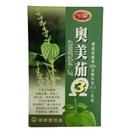 中寧 活性奧美茄-3(紫蘇油膠囊) 60顆/盒
