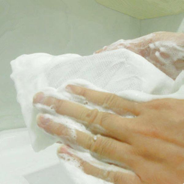 easy 手工皂的好伴侣 起泡網 香皂袋 肥皂網袋 雙層網狀袋 抗菌潔面 免用電 泡泡浴Lohogo樂馨生活館