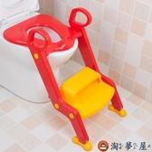 兒童坐便器嬰兒坐便椅男女寶寶馬桶梯小孩馬桶圈【淘夢屋】