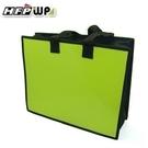 【奇奇文具】特價 HFPWP 45折 綠色加厚輕盈公事包直線紋板 限量歐美暢銷品F3528-GN