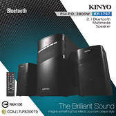 ○KINYO 耐嘉 KY-1757 2.1藍牙多媒體音箱 藍芽 Bluetooth 木質 三件式 音響 重低音 喇叭 附遙控器