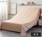 家具防塵布遮蓋