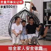 吊籃藤椅網紅吊床室內家用懶人搖椅陽台吊蘭搖籃椅子戶外秋千吊椅好樂匯