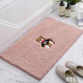 浴室防滑墊 衛生間門口吸水地墊廁所進門地毯家用腳墊衛浴門墊墊子 zh7842【歐爸生活館】