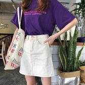 85折裙子女夏韓版新款ULZZANG撞色半身裙短裙開學季