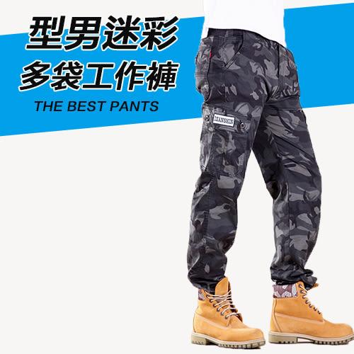 【CS衣舖 】 夏日薄款 涼爽透氣 迷彩 多袋 休閒長褲 工作褲 50016