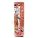 日本ZEBRA 宮崎駿 魔女宅急便 黑貓 吉吉 防斷芯自動鉛筆 新款 艾莉莎ELS