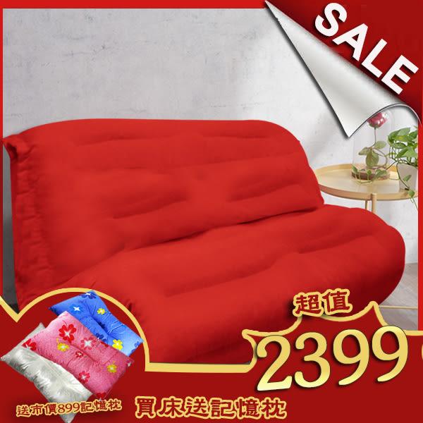 沙發 日式凱西雙人沙發 (送大記憶枕x1) KOTAS