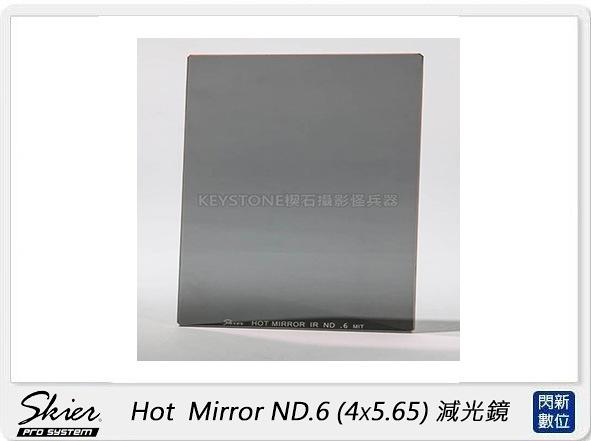 Skier Hot Mirror ND.6 (4x5.65) 減光鏡 同100x150mm(公司貨)